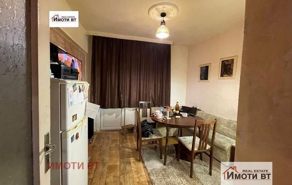 тристаен апартамент велико търново tkyddnsf