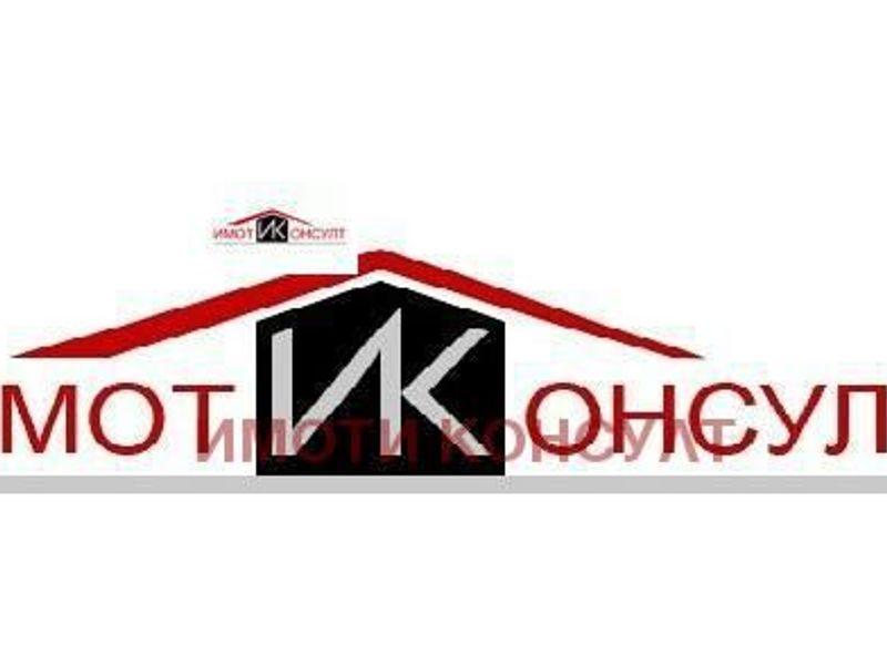 тристаен апартамент велико търново yv57q8dk