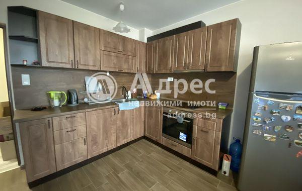 тристаен апартамент велико търново yv81wxxq
