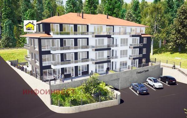 тристаен апартамент велинград rft342xc