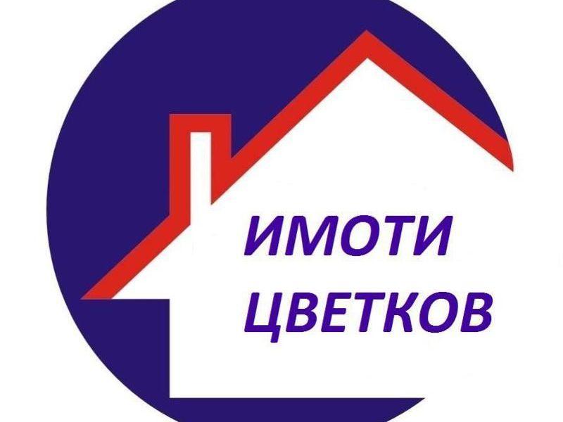 тристаен апартамент враца vccbm8r7