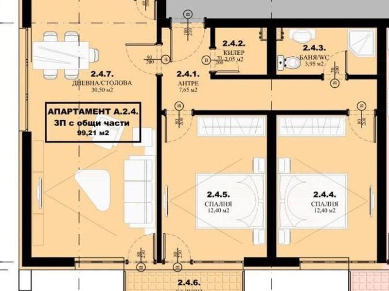 тристаен апартамент елин пелин 1kmqb9ur