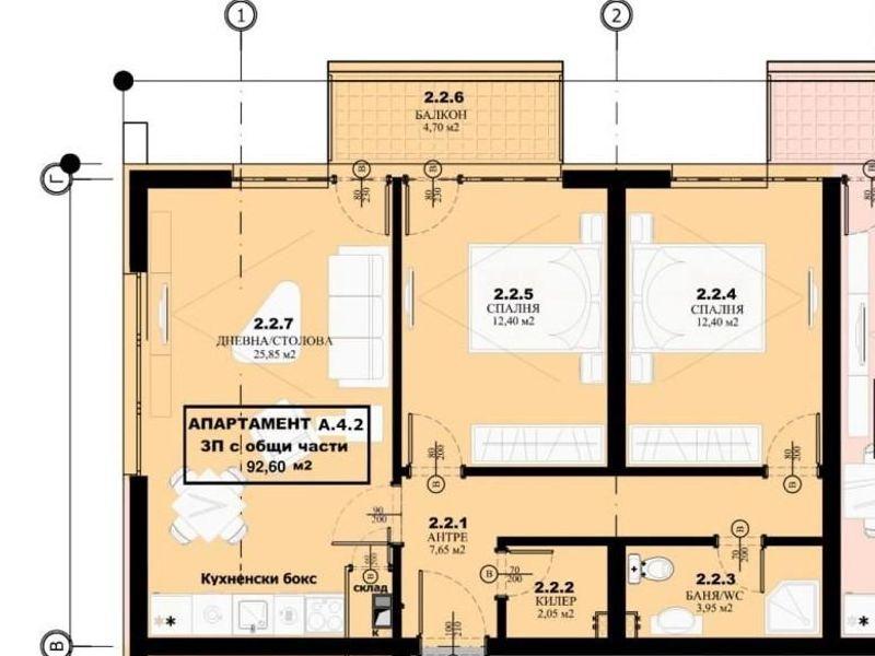 тристаен апартамент елин пелин 67ax66kx