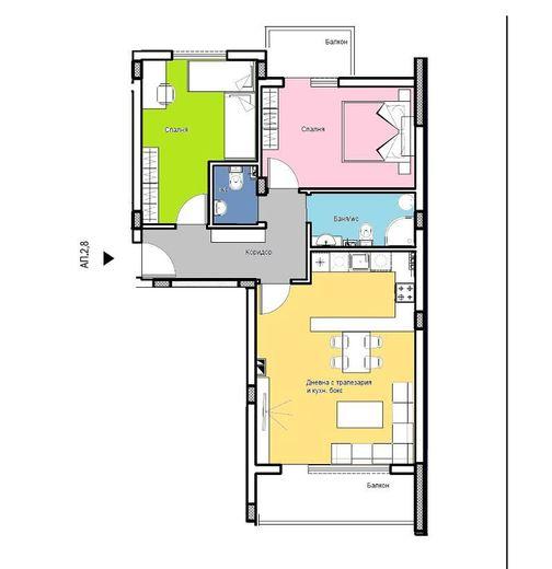 тристаен апартамент кърджали hu2nu5vp