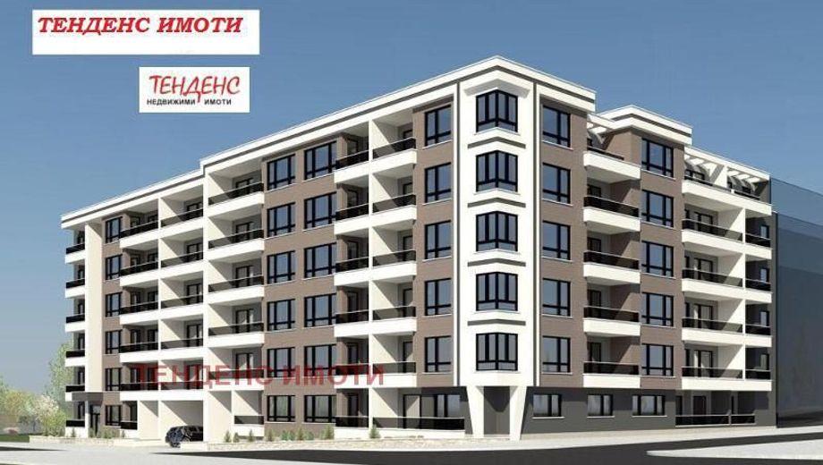 тристаен апартамент кърджали qh76hd5a