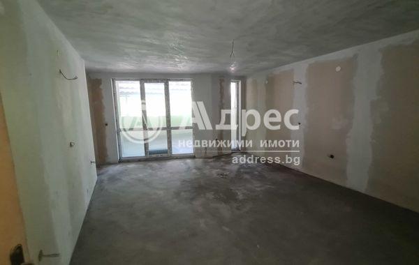 тристаен апартамент пазарджик 77bf2n1h
