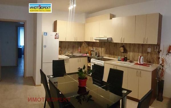 тристаен апартамент пазарджик 7snath8a