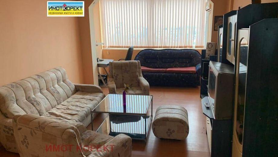 тристаен апартамент пазарджик ftse7pxp