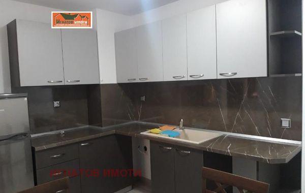 тристаен апартамент пазарджик vjqx886f