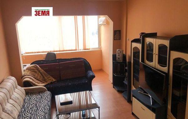 тристаен апартамент пазарджик w2djcwbw