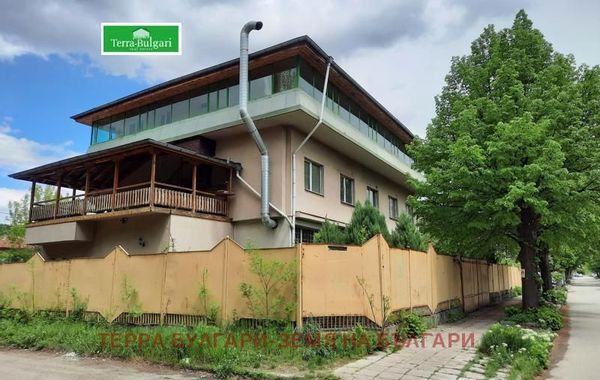 тристаен апартамент перник nx2gaw7k