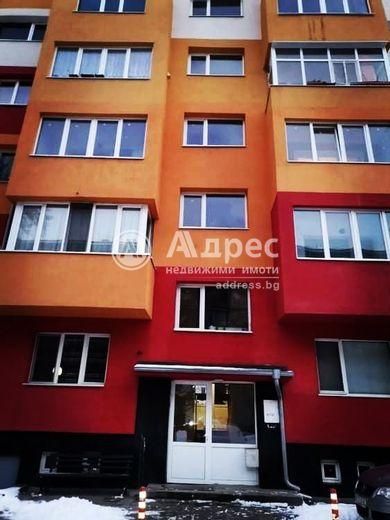 тристаен апартамент перник pmt2amdg