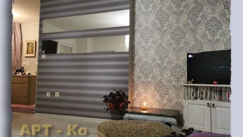 тристаен апартамент перник tehgsfd9