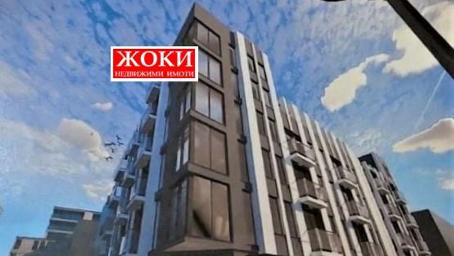 тристаен апартамент перник w54c3nf5