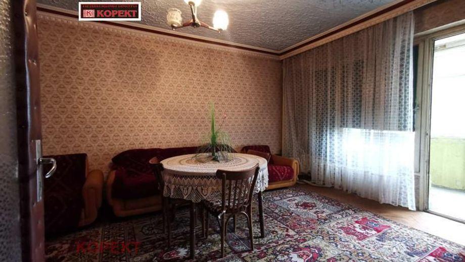 тристаен апартамент плевен 2gjx5xdr