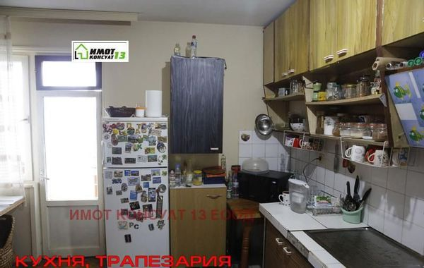 тристаен апартамент плевен bhegaaw3