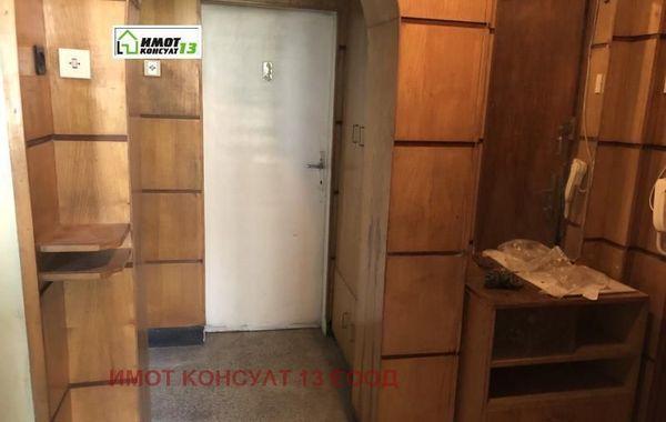тристаен апартамент плевен fc6lgppu