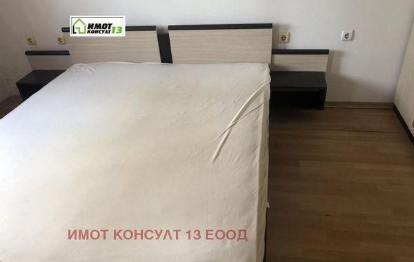 тристаен апартамент плевен kex6js22
