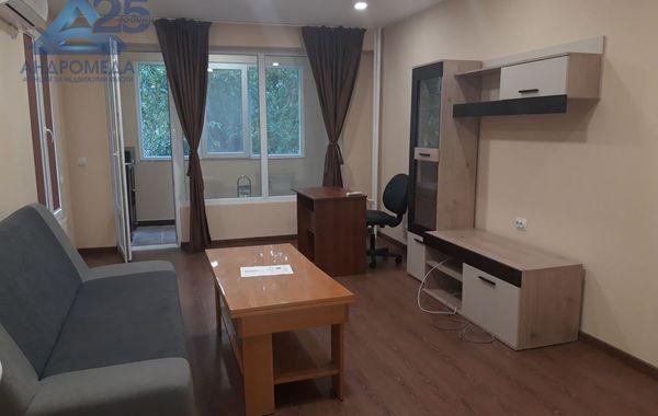 тристаен апартамент плевен kg5mhcun