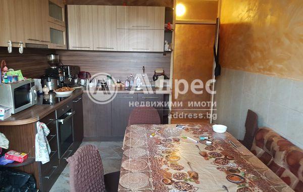 тристаен апартамент плевен kwdy235r