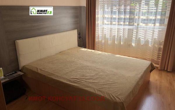 тристаен апартамент плевен pj5kb954