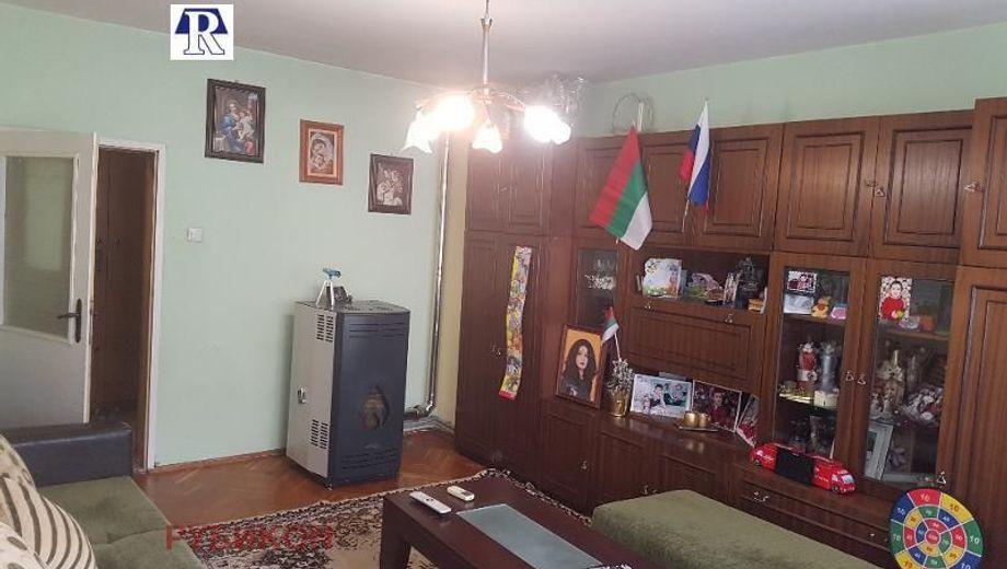 тристаен апартамент плевен pjwnsnca