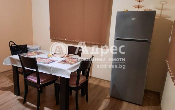 тристаен апартамент плевен ra1meebk