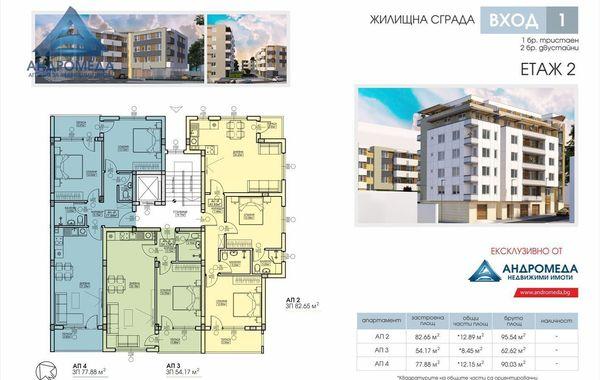 тристаен апартамент плевен v1e1jw4j