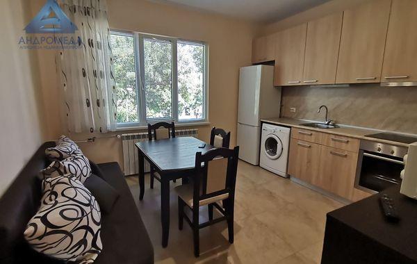 тристаен апартамент плевен vgu4l9nf