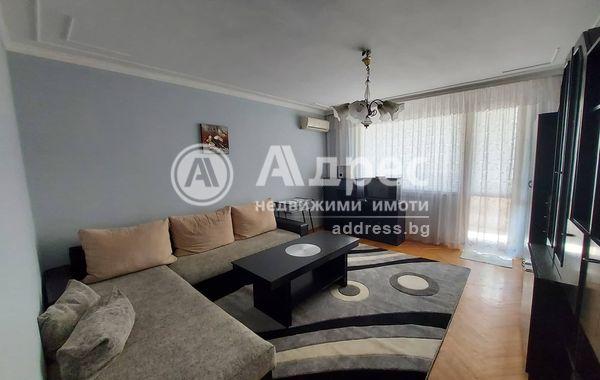 тристаен апартамент плевен ylkt4vg1