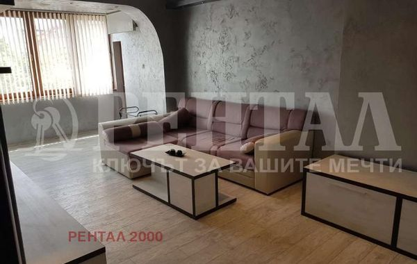 тристаен апартамент пловдив 1f28y3tj
