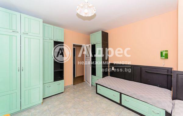 тристаен апартамент пловдив 2bl5e1et