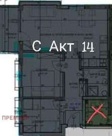 тристаен апартамент пловдив 2f924gsj