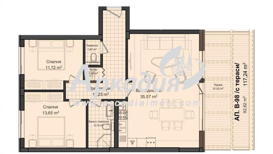 тристаен апартамент пловдив 2l3m6g6e