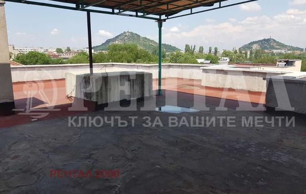 тристаен апартамент пловдив 39p6733s