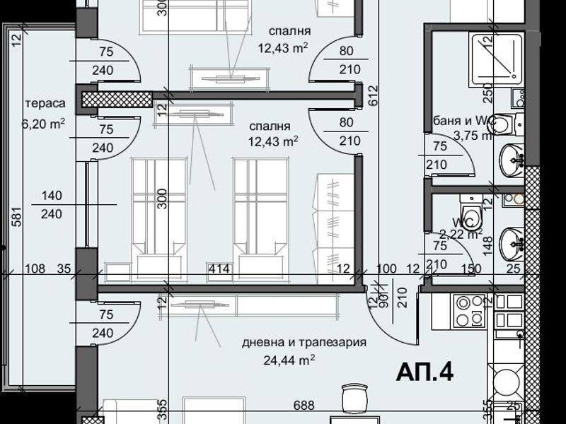тристаен апартамент пловдив 3km87fj3