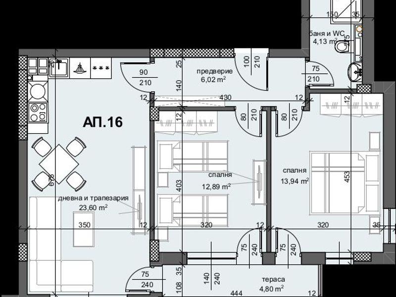 тристаен апартамент пловдив 3usjad91