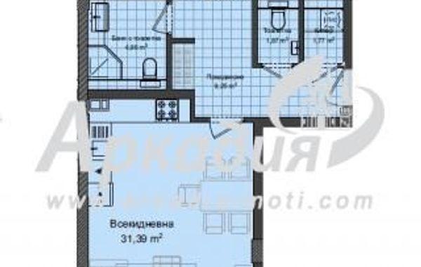 тристаен апартамент пловдив 4l9x6qcy