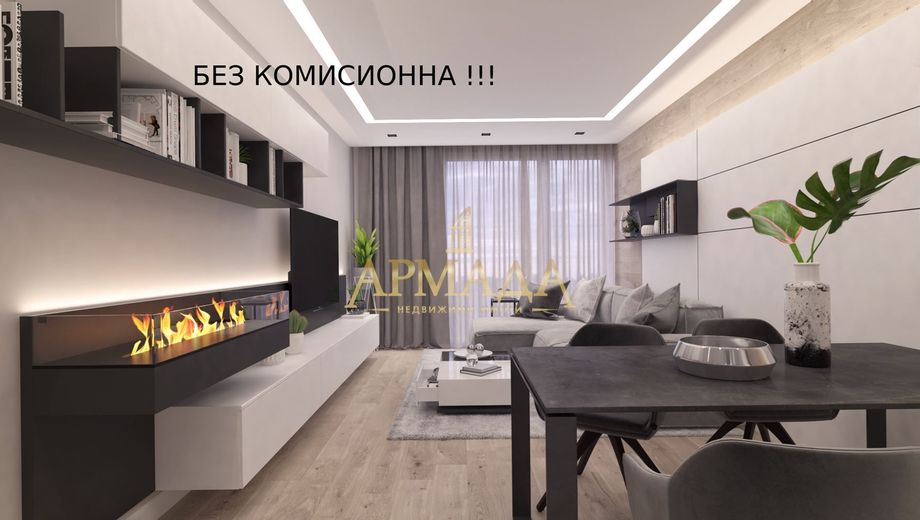 тристаен апартамент пловдив 4yu16a2d