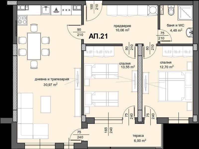 тристаен апартамент пловдив 55jenn6p