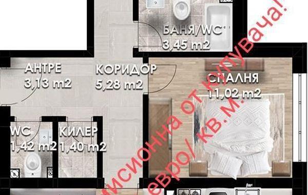 тристаен апартамент пловдив 5bdpkfgs