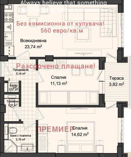 тристаен апартамент пловдив 81hbls98