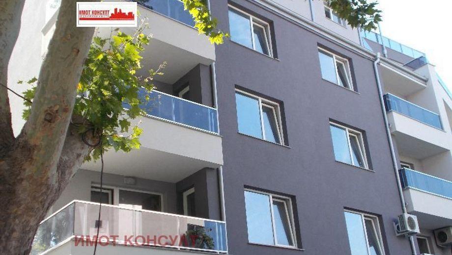 тристаен апартамент пловдив 92thcq34