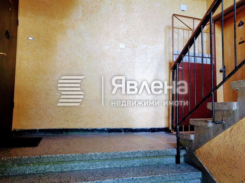 тристаен апартамент пловдив b7dbemdr