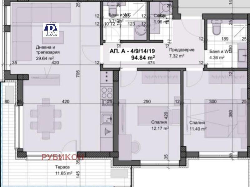 тристаен апартамент пловдив bbyjysea