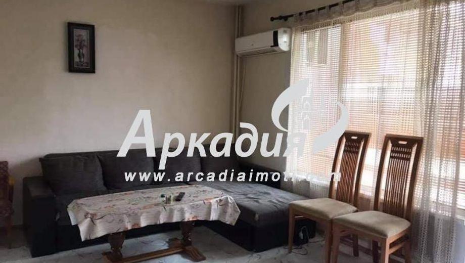 тристаен апартамент пловдив cncyxdtd