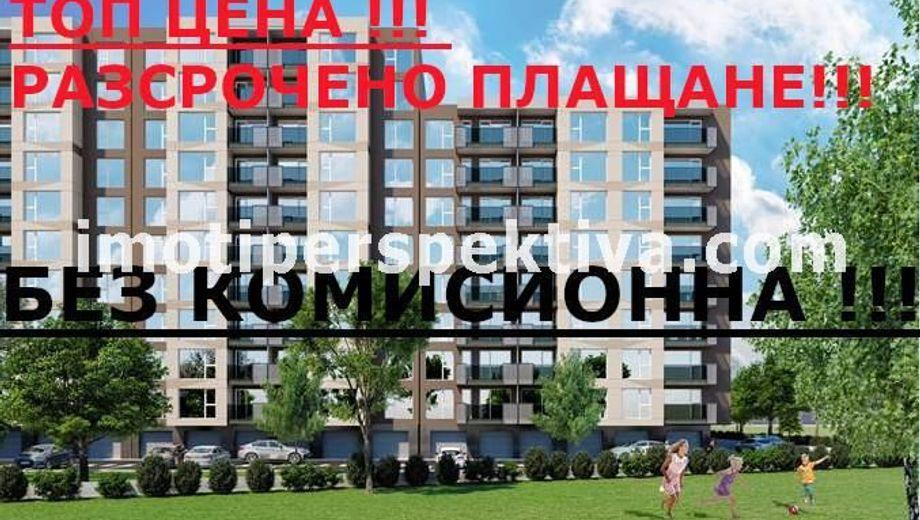 тристаен апартамент пловдив dkw67c7h