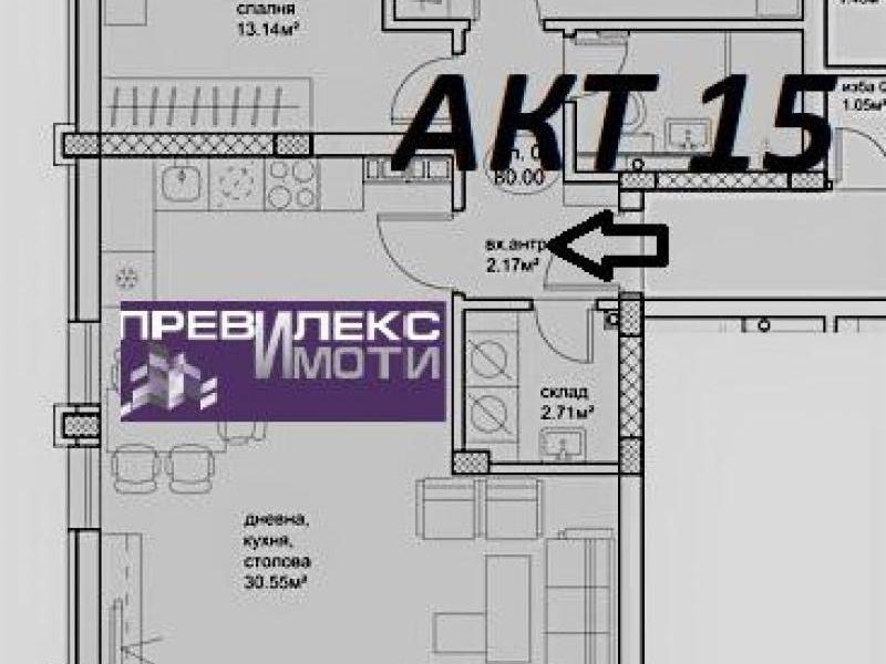 тристаен апартамент пловдив dq7ukqev