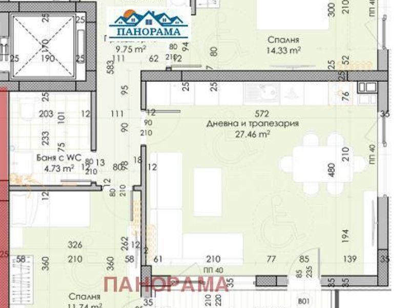 тристаен апартамент пловдив e91l13el
