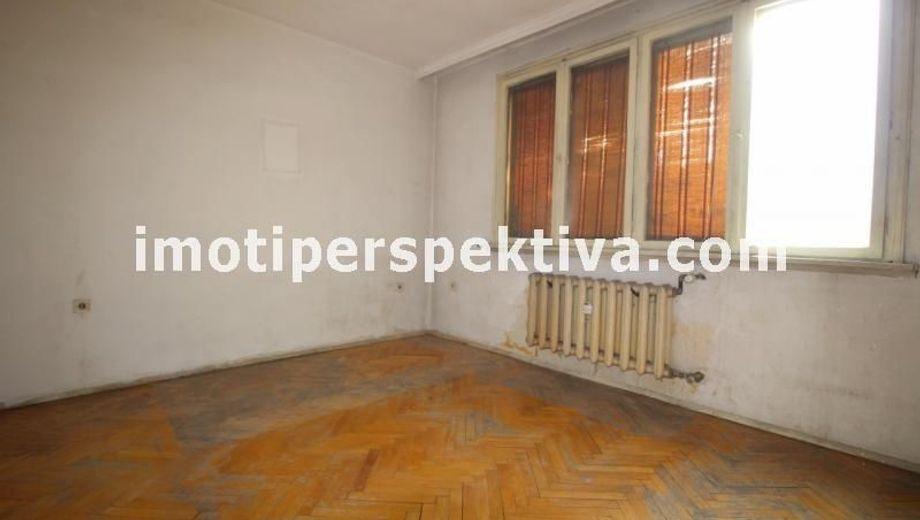 тристаен апартамент пловдив fk56hvwk
